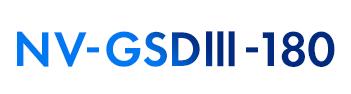 NV-GSDⅢ-180